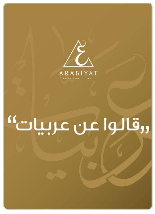 about-arabiyat