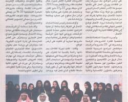 alsharq-jem-2012