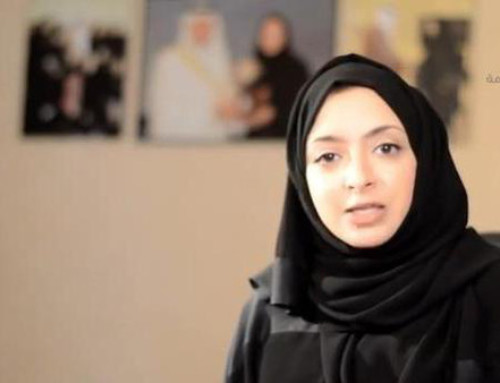 Saudi woman runs for Jeddah's Chamber of Commerce board