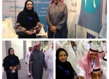 التصويت في انتخابات غرفة جدة - رانية سلامة