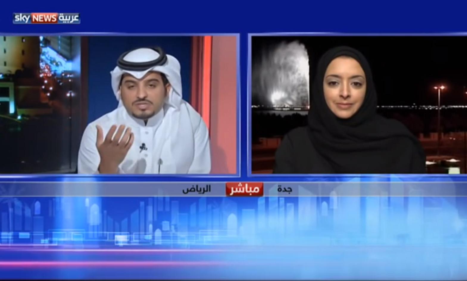 المرأة السعودية في عالم ريادة الأعمال وصناعة القرار