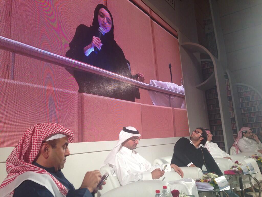 الإعلام الجديد ماله وماعليه في معرض الرياض الدولي للكتاب
