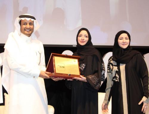 تكريم مجلة عربيات على الرعاية الإلكترونية لملتقى التخصصات الثاني